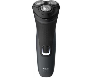 Philips Електрическа самобръсначка за сухо бръснене Series 1000, система ножчета PowerCut, подвижни глави в 4 посоки, Използване с кабел и без кабел, 40 минути бръснене без кабел от 8 часа зареждане