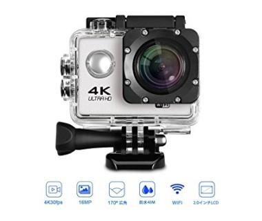 Екшън камера GoPlus 4K10, 4K Ultra HD, 2 инчов дисплей, 170° лещи, Водоустойчив, WiFI