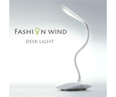 USB настолна лампа Fashion Wind Desktop Light KS-188B
