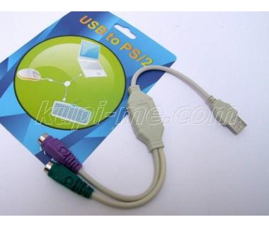 Преходник USB към 2 броя PS2