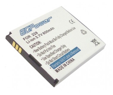 Батерия за GSM Vodafone 227 / 228