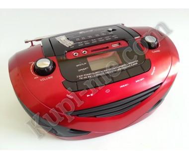 Стерео уредба с радио МП3 / MP3 флашка и SD карта EPE FP-501U