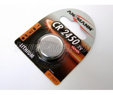 Литиева батерия Ansman 2450