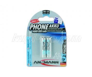 Акумулаторни Батерии Ansman AAA 800 ma - 2 броя на блистер